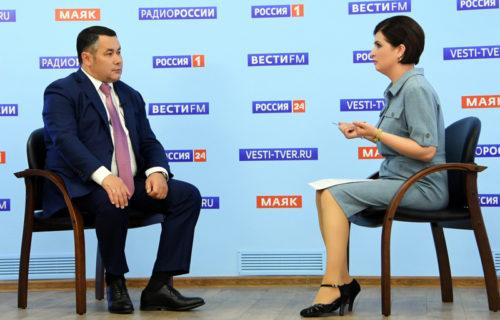 Игорь Руденя в прямом эфире телеканала «Россия 24» Тверь рассказал о главных событиях в жизни Верхневолжья