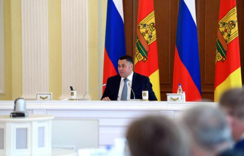 Более 7,1 миллиарда рублей направлено на поддержку экономики Тверской области в условиях пандемии коронавируса