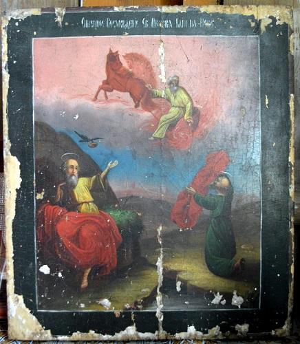 Святой Илия пророк