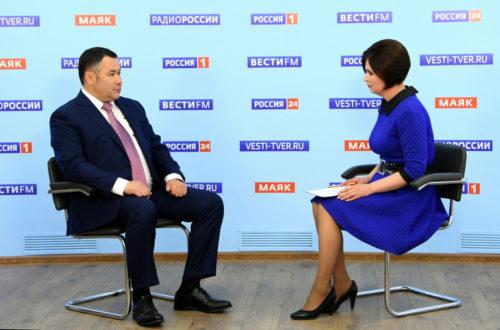 2 июля состоится прямой эфир с Губернатором Игорем Руденей на телеканале «Россия 24» Тверь