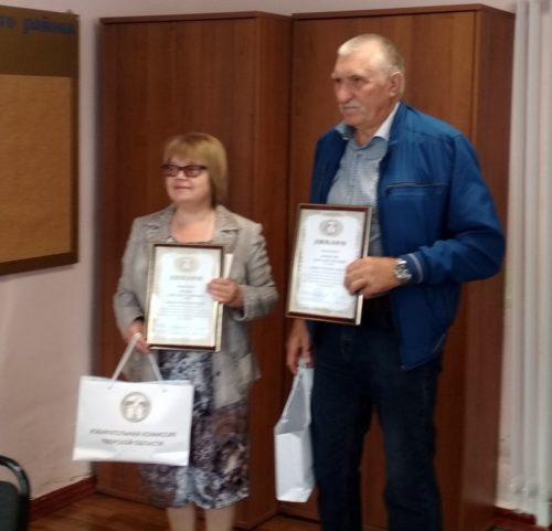 Призёры конкурса «Помним героев войны» получили награды