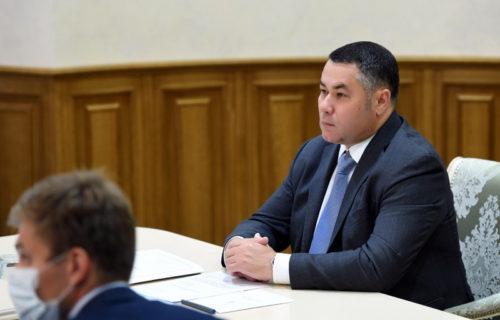В Тверской области дополнительные средства направят на обеспечение уровня зарплат педагогов в соответствии с указами Президента РФ