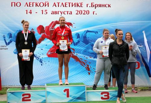 Юлия Коршунова завоевала золото в Брянске