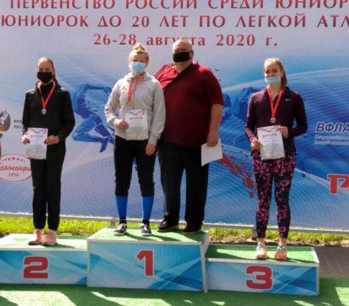 Юлия Коршунова завоевала серебро Первенства России