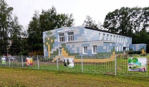Детская школа искусств представила «Отражение»