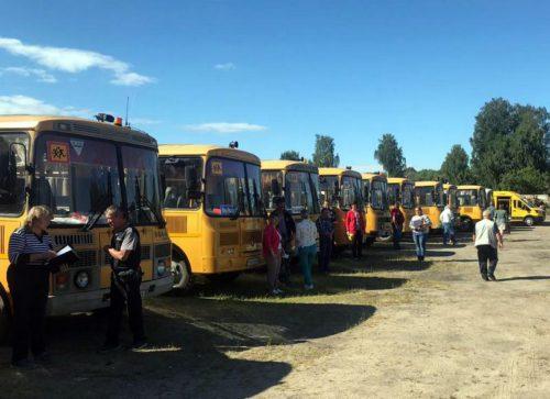 Школьные автобусы готовы к безопасной перевозке детей