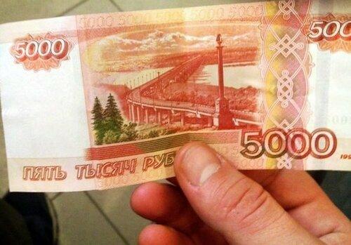 За полгода в банковской системе Тверской области выявлено 240 подделок