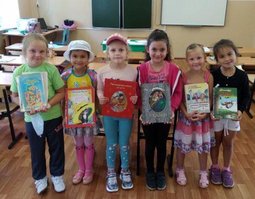 Луковниковские школьники проводят «Лето с книгой»