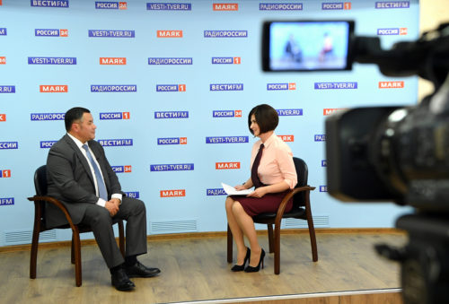 Игорь Руденя в эфире «России 24» Тверь рассказал о ходе кампании по профилактике детского травматизма и других событиях в жизни Верхневолжья