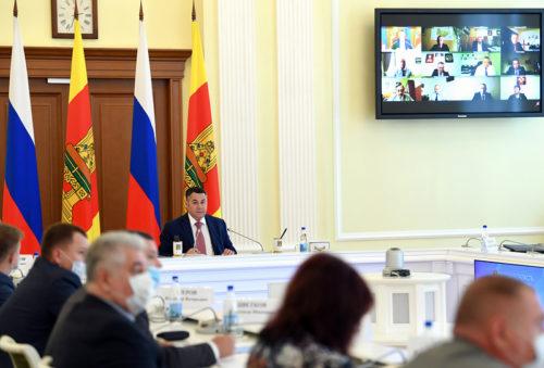 Игорь Руденя: новый учебный год в Тверской области начнётся в очном режиме с соблюдением всех мер безопасности