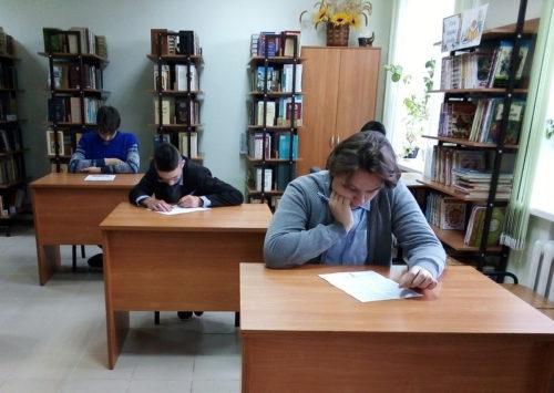 Учащиеся Ново-Ямской школы проходят интеллектуальные испытания