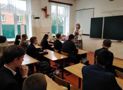 В День знаний председатель Старицкого районного суда провела Урок безопасности в Старицкой средней школе