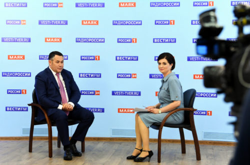2 сентября Губернатор Игорь Руденя ответит на актуальные вопросы в прямом эфире телеканала «Россия 24» Тверь