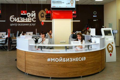 Предприниматели Тверской области могут получить финансовую помощь на популяризацию бизнеса
