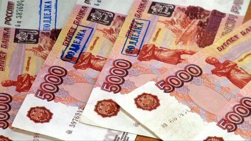 В 3 квартале в банковской системе Тверской области выявлено 160 поддельных денежных знаков