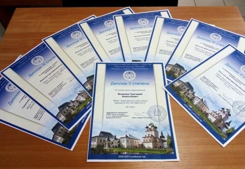Учащиеся Ново-Ямской школы стали призёрами полуфинала общероссийской олимпиады «Наше наследие»