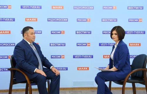 Интервью с Губернатором Игорем Руденей в прямом эфире телеканала «Россия 24» Тверь можно посмотреть в сети Интернет