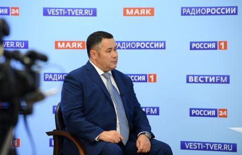 22 октября Губернатор Игорь Руденя ответит на актуальные вопросы в прямом эфире телеканала «Россия 24» Тверь