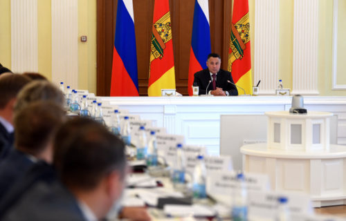 В Тверской области представили прогноз социально- экономического развития региона до 2023 года