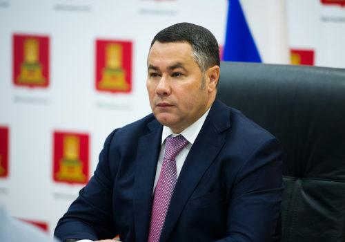 Заявление Игоря Рудени об отсутствии планов по ограничению тверской экономики отмечено в рейтинге «Губернаторская повестка»
