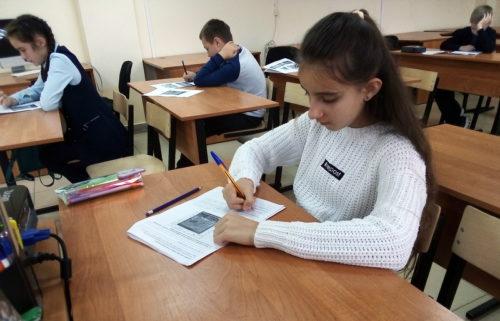 В Ново-Ямской школе стартовала олимпиада по основам православной культуры