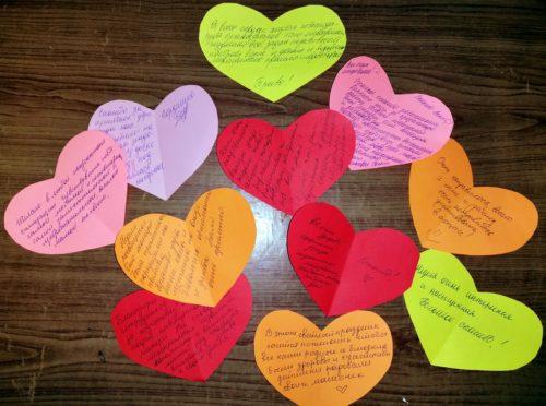 Прикосновение любви и нежности
