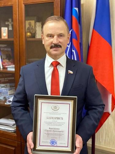 Тверского депутата наградил Председатель Госдумы