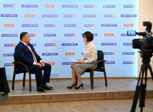 6 ноября Губернатор Игорь Руденя ответит на актуальные вопросы в прямом эфире телеканала «Россия 24» Тверь
