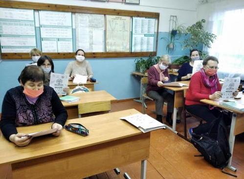 Васильевская школа приняла участие в Экодиктанте-2020