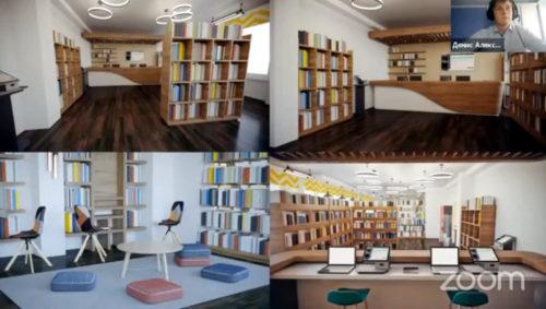 Школьные библиотеки нового поколения