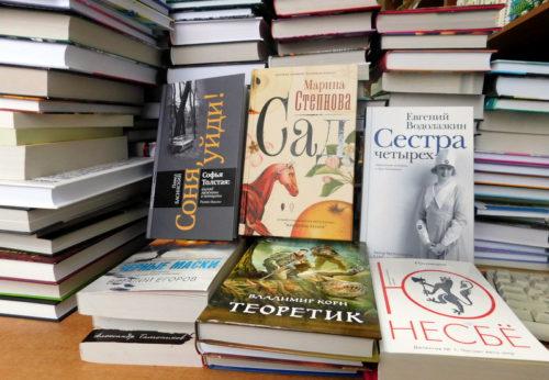Чтение для ума и удовольствия