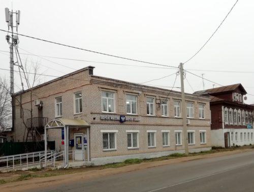 Почта России Тверской области информирует о режиме работы почтовых отделений 3 и 4 ноября