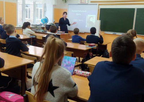 В Ново-Ямской школе отмечали День словаря