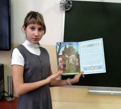 Анна Кашинская и Михаил Тверской. Православная семья
