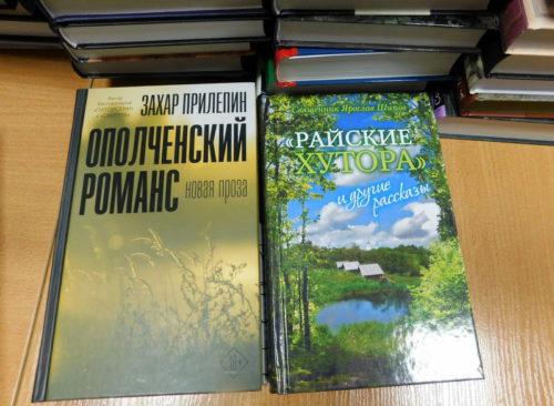 В лучших традициях русской военной прозы