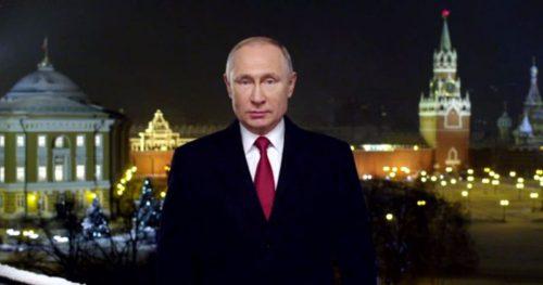 Президент России Владимир Путин поздравил жителей Тверской области с Новым годом и Рождеством