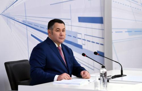 Игорь Руденя провёл пресс-конференцию по итогам 2020 года