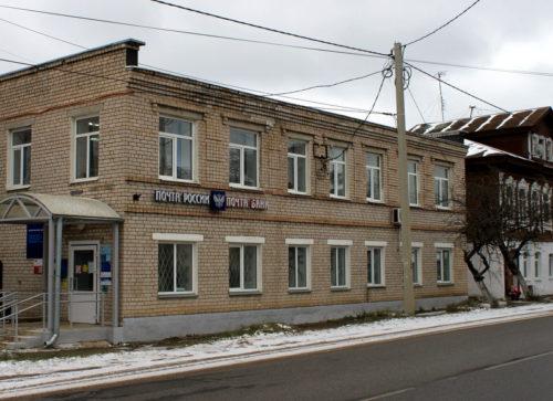 В новогодние праздники отделения Почты России в Тверской области будут работать по измененному графику