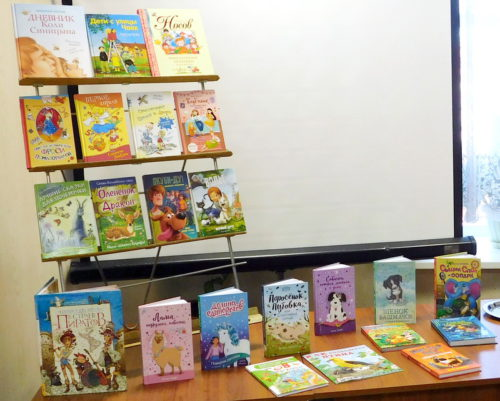 В детской библиотеке встретились с новыми книгами