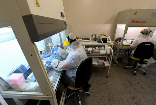 Информация оперативного штаба по предупреждению завоза и распространения коронавирусной инфекции в Тверской области за 2 декабря