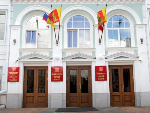 В Тверской области 31 декабря 2020 года сделали выходным днём