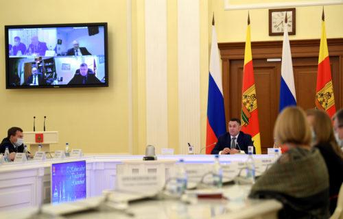 Игорь Руденя поставил перед главами муниципальных образований Тверской области задачи на 2021 год