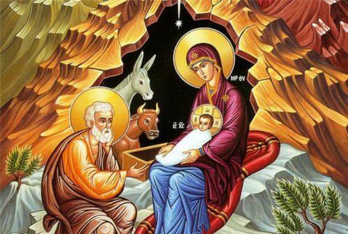 С праздником! С Рождеством Христовым!