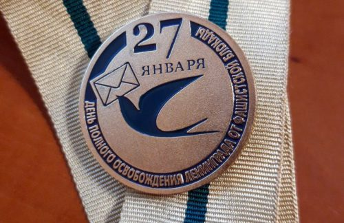 В Тверской области стартовала патриотическая акция «Блокадная ласточка»