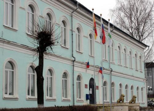 Новые назначения в администрации Старицкого района