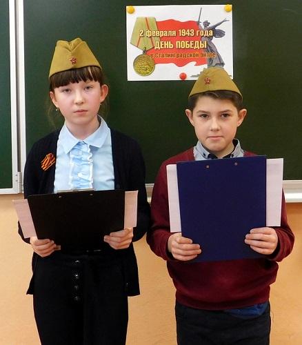 Детская библиотека отметила победу в Сталинградской битве Уроком Мужества и  онлайн-акцией