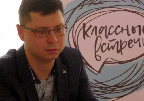 Активисты РДШ вновь провели «Классную встречу»
