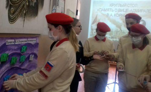 В Луковниковской школе прошёл круглый стол «В память о вице-адмирале В.А.Корнилове»