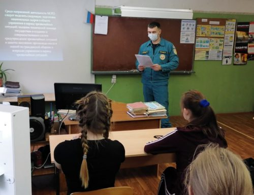 В Бабинской школе прошёл открытый урок, посвящённый Всемирному дню гражданской обороны