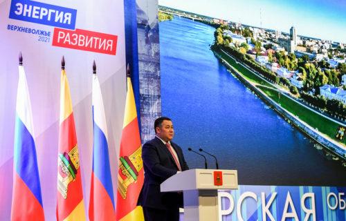 Игорь Руденя: личное участие каждого человека важно для развития Тверской области